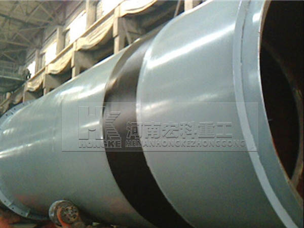 Pictures of cement rotary kiln